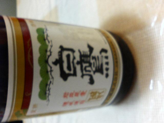 日本酒_d0004223_8185358.jpg
