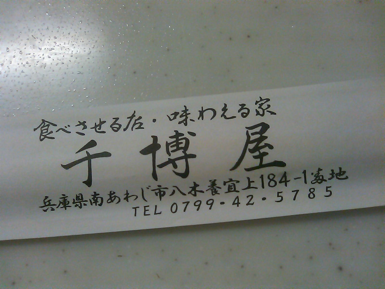 b0132824_12503729.jpg