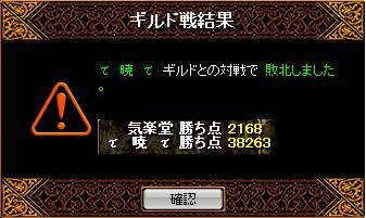 a0157425_535958.jpg