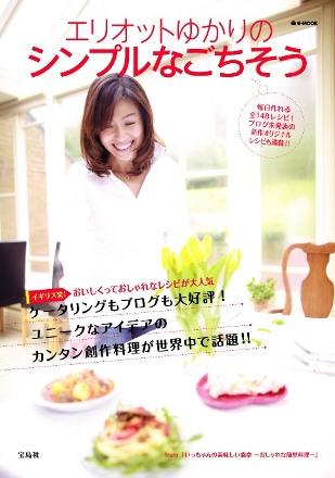 和風ドライカレー卵のっけ丼 & 行ってきま~す☆_d0104926_23517100.jpg