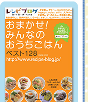 和風ドライカレー卵のっけ丼 & 行ってきま~す☆_d0104926_2354160.jpg