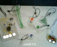 f0085327_1058392.jpg
