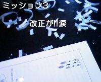 f0085327_1152724.jpg