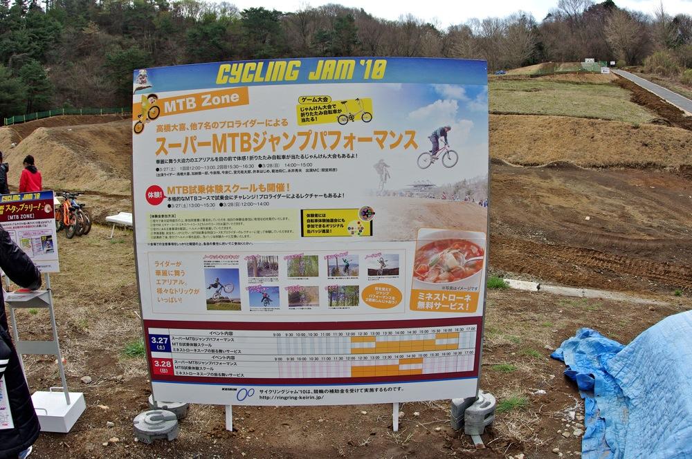 修善寺遠征日記VOL2:3月28日の風景_b0065730_0484186.jpg
