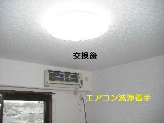 f0031037_22383794.jpg