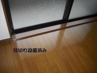 f0031037_224017100.jpg