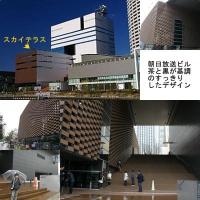 スタジオ見学_a0084343_23343516.jpg