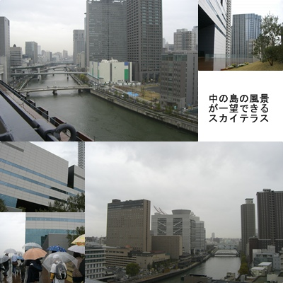スタジオ見学_a0084343_23351040.jpg