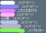 f0055549_21161146.jpg