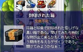 d0083651_15234394.jpg