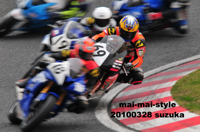 d0073255_123369.jpg