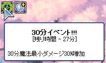 b0111560_1253438.jpg