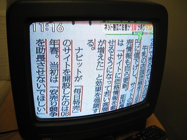 d0052566_1954340.jpg