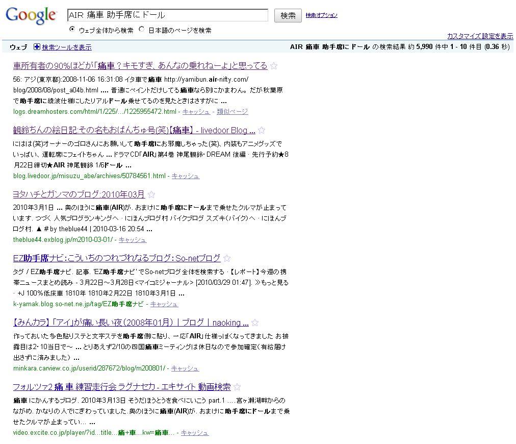 b0052380_2543357.jpg
