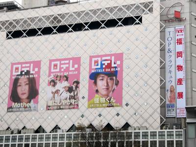 4月1日(木)今日の渋谷109前交差点_b0056983_1131293.jpg