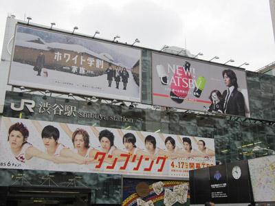 4月1日(木)今日の渋谷109前交差点_b0056983_1132819.jpg