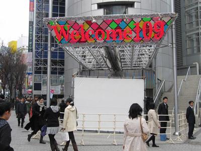 4月1日(木)今日の渋谷109前交差点_b0056983_11343327.jpg