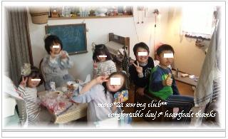 c0194186_7344843.jpg