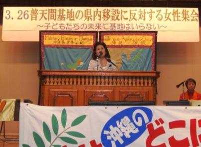 県内移設反対で女性集会_f0150886_16484433.jpg