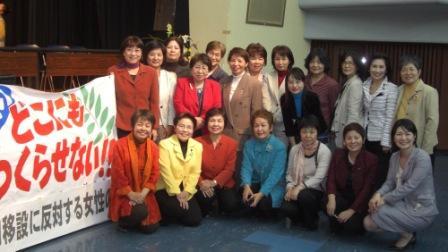 県内移設反対で女性集会_f0150886_164952.jpg