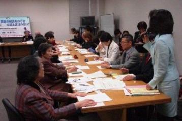 「慰安婦」問題の解決めざす市民と議員の集い_f0150886_17512049.jpg