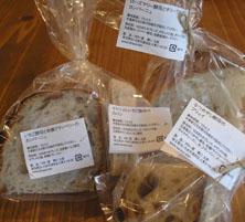 「タロー屋」のパン(いただきもの)_e0055098_18164060.jpg