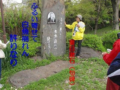 f0059498_18355257.jpg