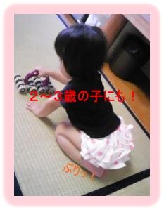 e0164899_1874827.jpg