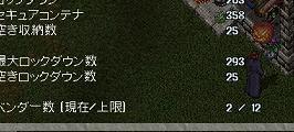e0068900_1035775.jpg