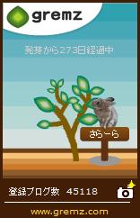 c0151704_21482446.jpg