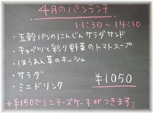 f0153207_17171065.jpg