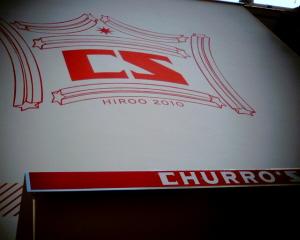 チュロス専門店CHURRO☆STAR!4月3日(土)OPEN!_c0188809_053519.jpg