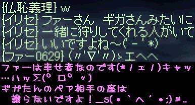 f0072010_1958110.jpg