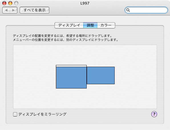 f0077521_2153080.jpg
