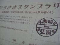 b0147224_18254322.jpg