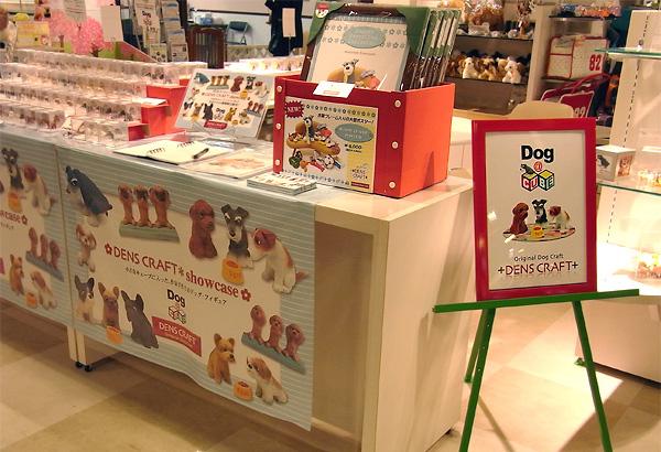 ◆緊急お知らせ:その3「JOKER二子玉川店 イベント」開催中なう!◆_b0017736_15155783.jpg