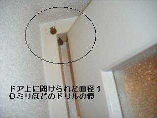 f0031037_18421194.jpg