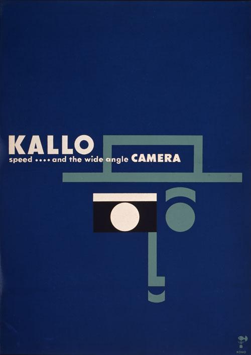 ラジオ付カメラ「ラメラ」に再会〜日本カメラ博物館にて〜_f0171840_16314156.jpg