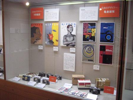 ラジオ付カメラ「ラメラ」に再会〜日本カメラ博物館にて〜_f0171840_164232.jpg