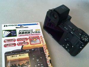カメラ_a0044241_1341535.jpg