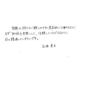 e0192749_9444493.jpg