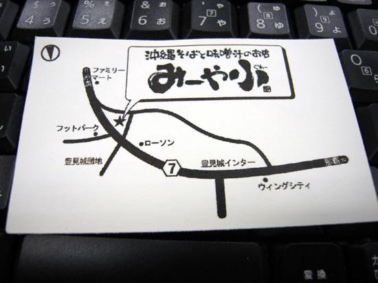 b0049152_1893450.jpg
