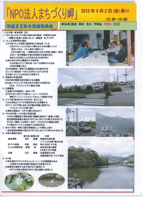 c0108460_2011721.jpg