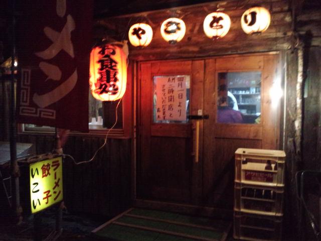 ラスト☆いこい食堂_c0151965_11185551.jpg