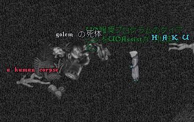 d0097169_1401053.jpg