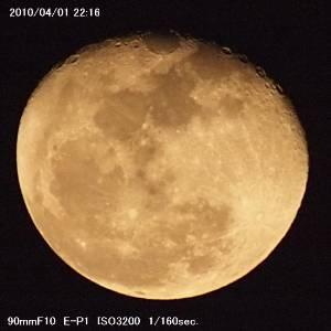 初心者用望遠鏡:ミザール90M(ジャンク)_a0095470_22133662.jpg