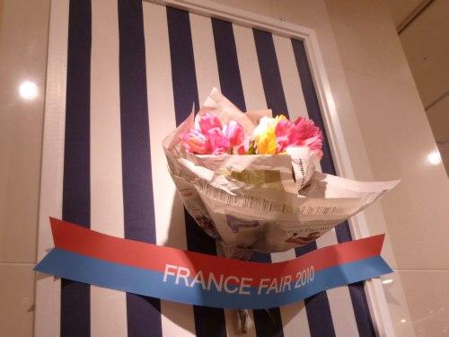フランスフェア 2010_d0078486_4121057.jpg