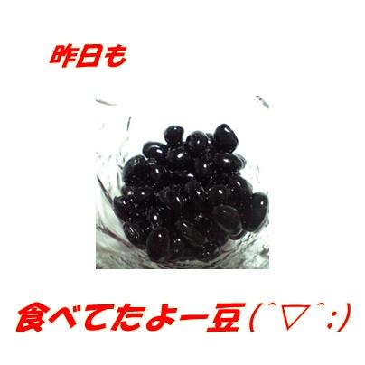 b0124693_20342986.jpg