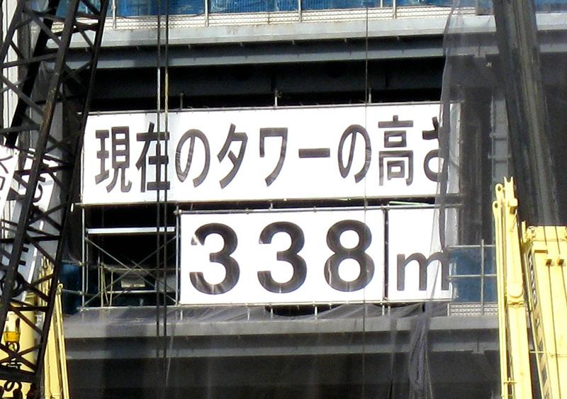 東京スカイツリー その10_b0083801_0142823.jpg