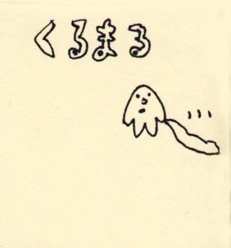 f0227203_19551721.jpg